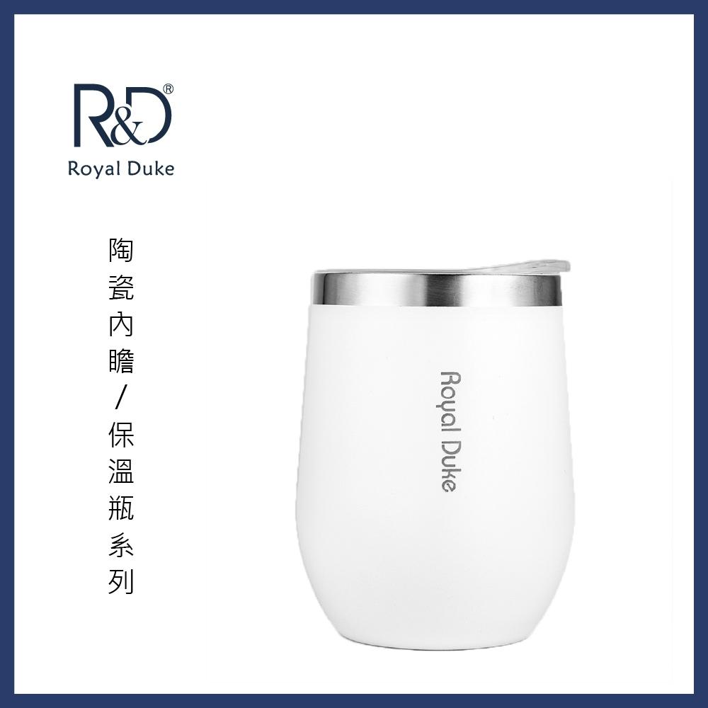 【Royal Duke】內噴陶瓷保溫瓶/象牙白