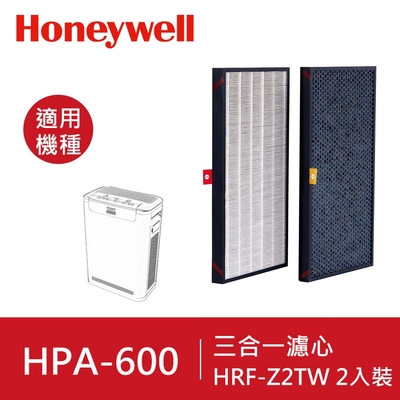 美國Honeywell HRF-Z2TW三合一濾心(一盒2入)