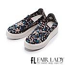 Fair Lady 印象派繽紛編織厚底休閒鞋 藍