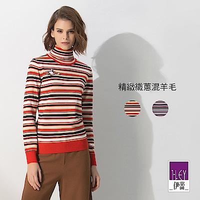 ILEY伊蕾 織蔥條紋翻領針織上衣(紫/桔)