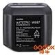 GODOX 神牛 WB87原廠鋰電池 11.1V 8700mAh (公司貨) AD600B系列 product thumbnail 1