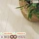 樂嫚妮 免膠科技地板地磚-韓國製-0.7坪-配對木色-盒裝10片 product thumbnail 2