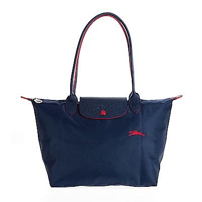 Longchamp 週年紀念Le Pliage Collection小長把水餃包 (藍色)