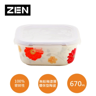 [ZEN HANKOOK ]山茶花陶瓷微波盒670ml(方型)