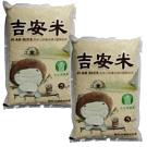 吉安鄉農會 吉安米5公斤x6包