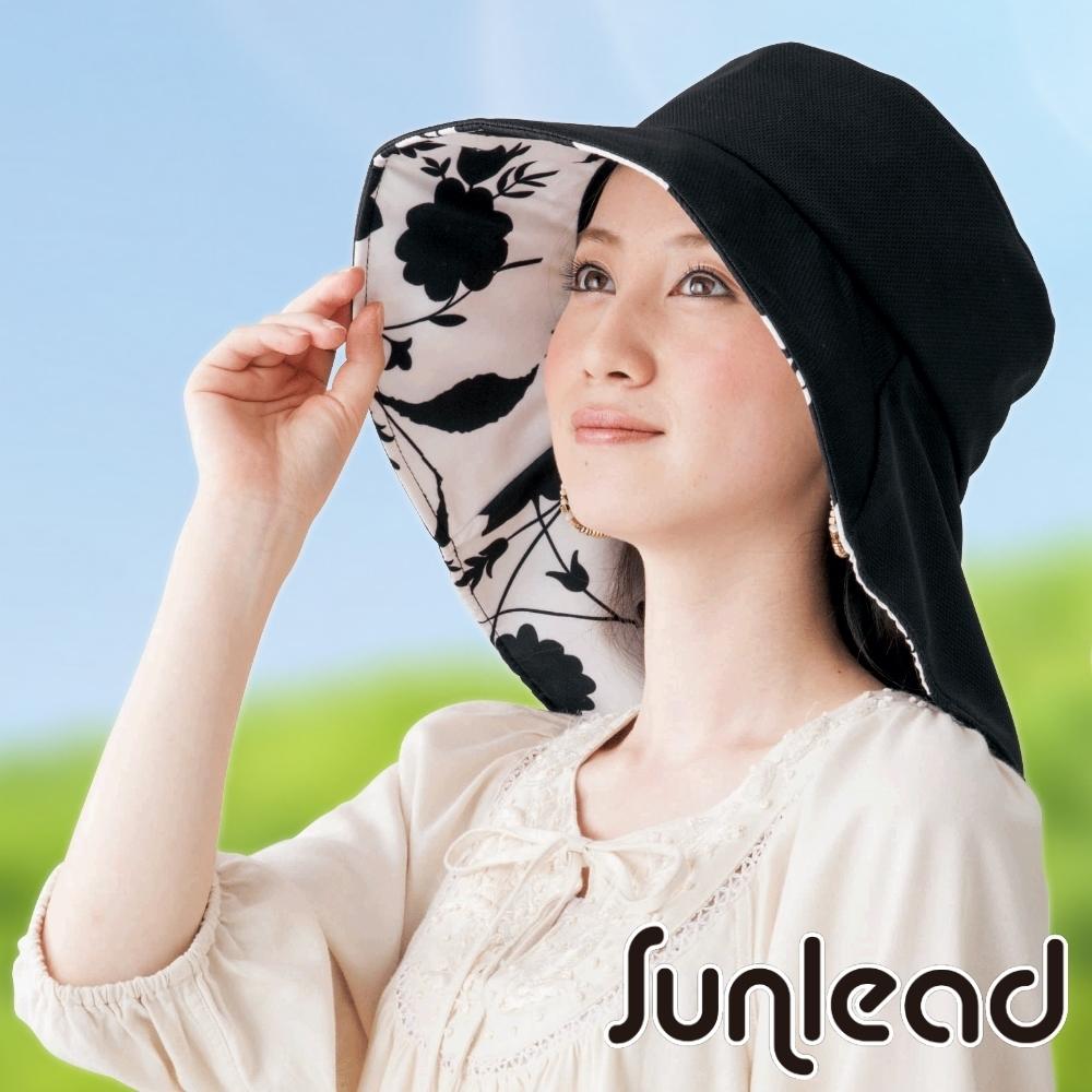 Sunlead 防曬寬緣護頸吸濕速乾紗網面罩遮陽帽
