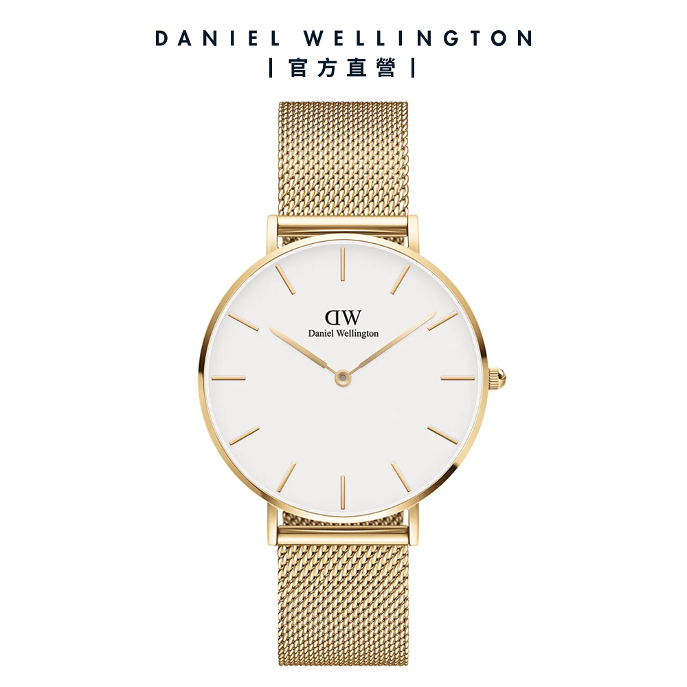 【Daniel Wellington】官方直營 Petite Evergold 36mm香檳金米蘭金屬錶 DW手錶