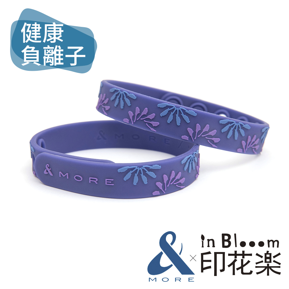&MOREx印花樂 健康能量手環(烏秋圈圈)-波斯紫