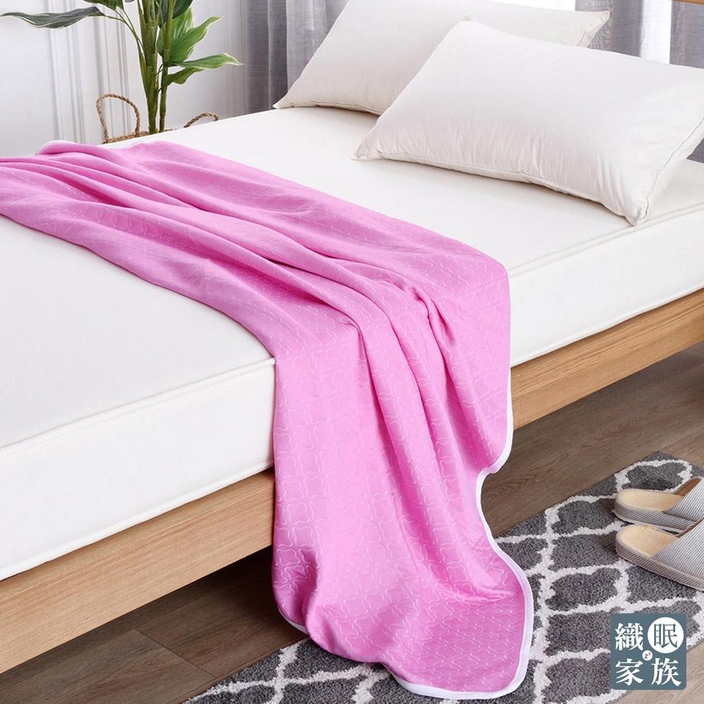 織眠家族 新激涼感纖維針織涼被(4x5尺)-淘氣粉