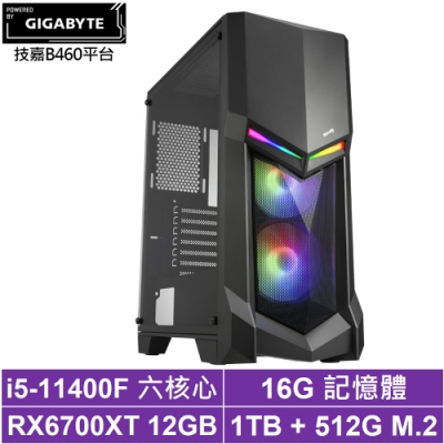 技嘉B460平台[虛空風神]i5六核RX6700XT獨顯電玩機