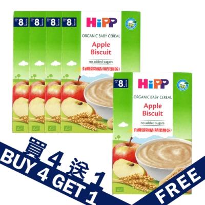 買4送1 HiPP喜寶 - 寶寶有機穀物精 蘋果餅乾口味 250g/5盒