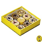 烘焙雅集 泡芙乳酪禮盒(9入/盒)