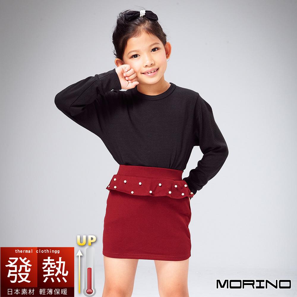 兒童內衣 發熱衣長袖圓領內衣 黑色  MORINO