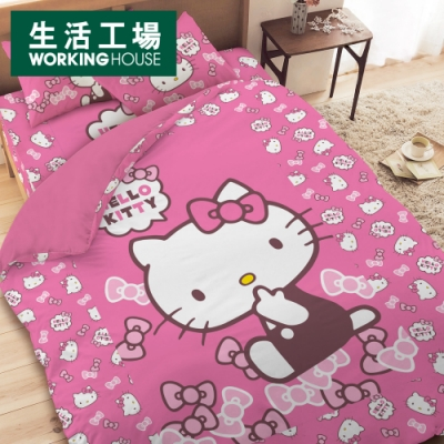 【年中慶↗全館8折起-生活工場】*HELLO KITTY 雙人床包組 (5x6.2尺)-桃紅