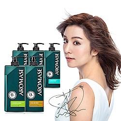 AROMASE艾瑪絲 頭皮養護系列洗髮精1000mL任選1件