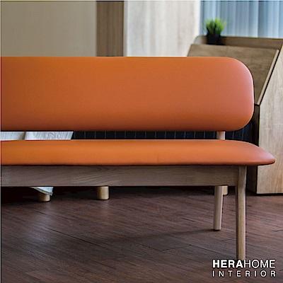HERA HOME 雙人休閒椅(兩色)