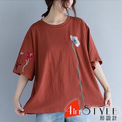 圓領復古花樣繡花寬鬆T恤 (共三色)-4inSTYLE形設計