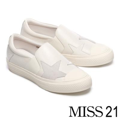 休閒鞋 MISS 21 簡約率性星星拼接牛皮厚底休閒鞋-白