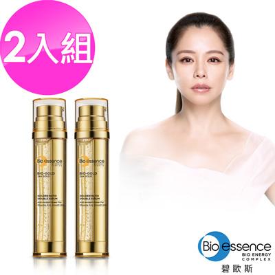 Bio-essence 碧歐斯 BIO金萃黃金比例雙精華36g(2入組)