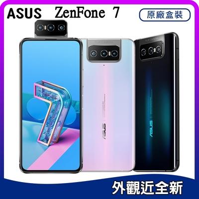 【福利品】華碩 ASUS ZenFone 7 ZS670KS 6.67吋翻轉三鏡頭手機 (8G/128G)