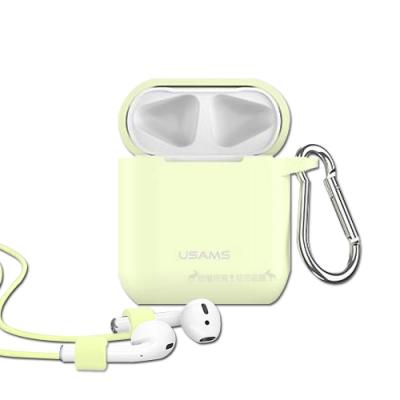 USAMS Airpods 1/2代通用 矽膠耳機盒保護軟套(夜光) 附掛勾及防丟繩