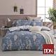 【DON】 雙人天絲兩用被床包四件組-清風 product thumbnail 1