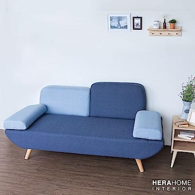 HERA Home Moana海洋風情棉麻實木雙人沙發