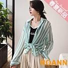 休閒風豎條紋透膚防曬雪紡外套 (共三色)-ROANN