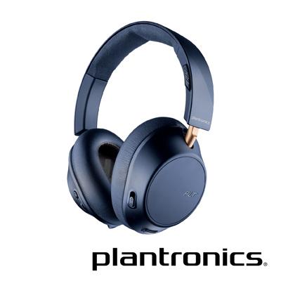 繽特力 Plantronics BackBeat GO 810主動降噪藍牙音樂耳機 海軍藍