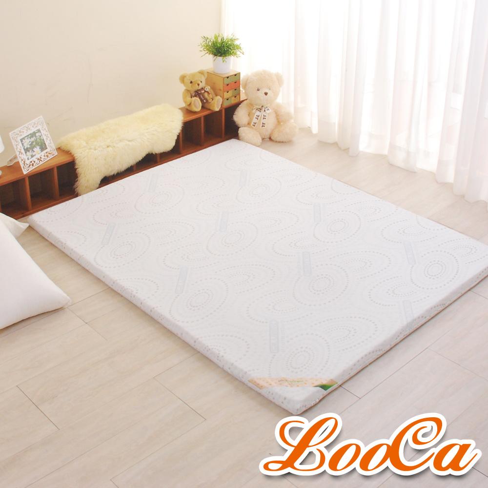 (618限定)LooCa德國銀離子抗菌5cm乳膠床墊-雙人5尺