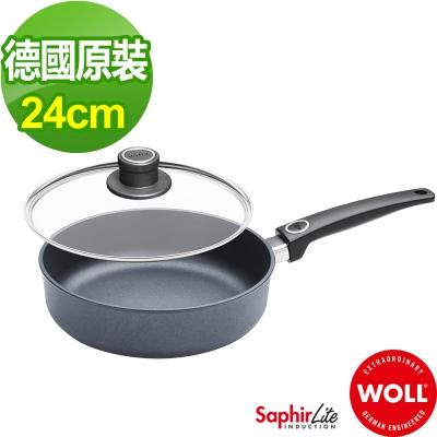 德國 WOLL Saphir Lite藍寶石輕巧系列 24cm平底深煎鍋(含蓋)