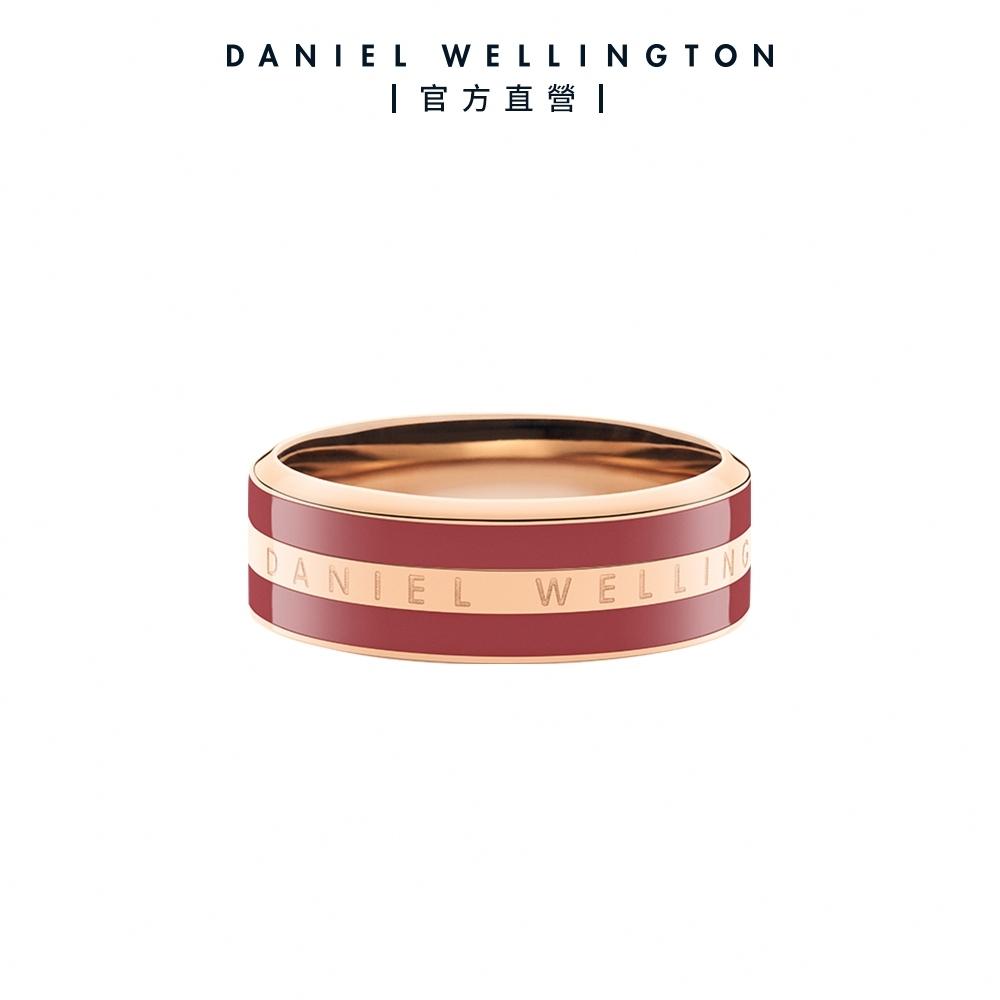 【Daniel Wellington】官方直營 Classic 經典雙色戒指 玫瑰金x櫻桃紅 DW戒指