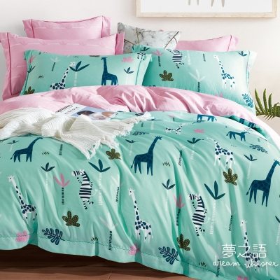 夢之語 頂級天絲床包枕套三件組(動物方程式)雙人