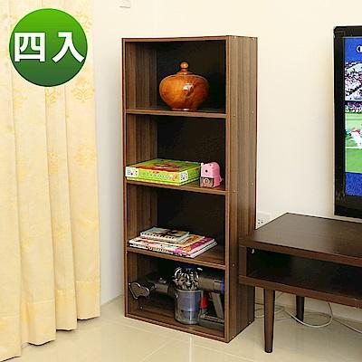 BuyJM極簡風四層空櫃/書櫃(4入)42.5x22x105公分-DIY