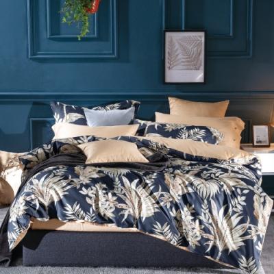 La Lune 台灣製300織紗長纖絨棉雙人加大床包枕套3件組 Eaton Hall -藍