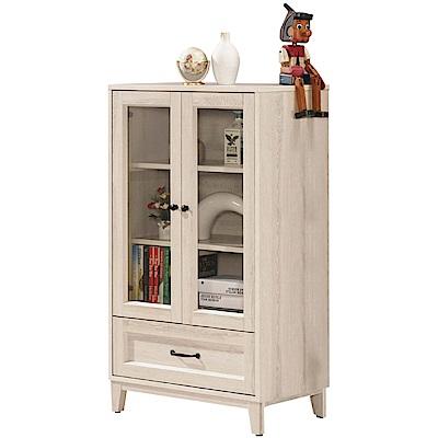 文創集韋德時尚2.3尺木紋展示櫃收納櫃-67.5x41.5x118.5cm免組