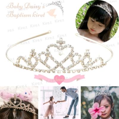 韓版兒童皇冠水鑽髮箍 生日水晶王冠頭飾 冰雪公主髮飾奇緣 Kiret