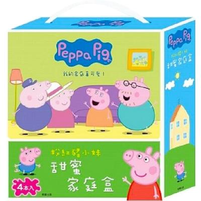 粉紅豬小妹 甜蜜家庭盒(厚紙書) PG027D
