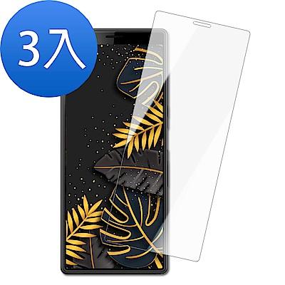 SONY Xperia 10 非滿版 透明 9H 鋼化玻璃膜 保護貼-超值3入組