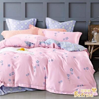 Betrise尋夢影  加大-植萃系列100%奧地利天絲三件式枕套床包組