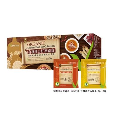 米森vilson 有機漢方好茶禮盒(170g /盒)
