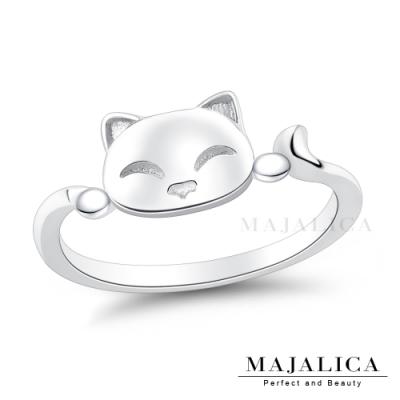 Majalica微笑貓咪開口銀戒女戒尾戒925純銀戒指刻字推薦品牌 單個價格(MIT)