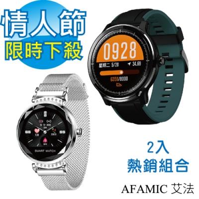 熱銷優惠組合 C80+CH2 智能心率運動手環 ( 動態畫面 智慧手錶 運動數據 )