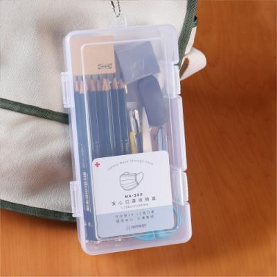 創意達人安心口罩收納盒0.76L -12入組