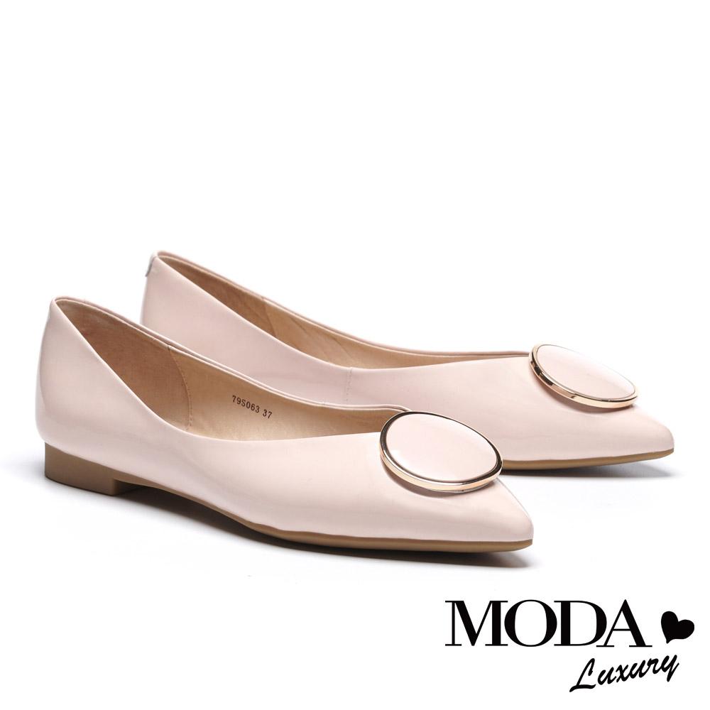 低跟鞋 MODA Luxury 日常亮面圓形飾釦全真皮尖頭低跟鞋-粉