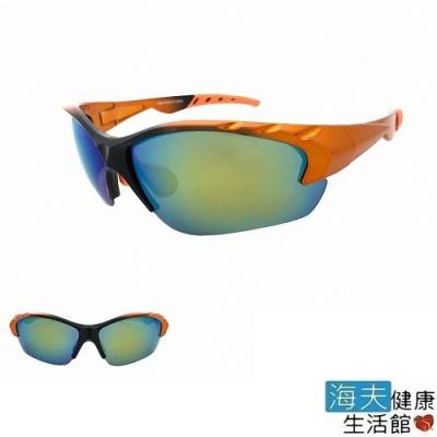 海夫健康生活館 向日葵眼鏡 太陽眼鏡 戶外運動/偏光/UV400/MIT 822026
