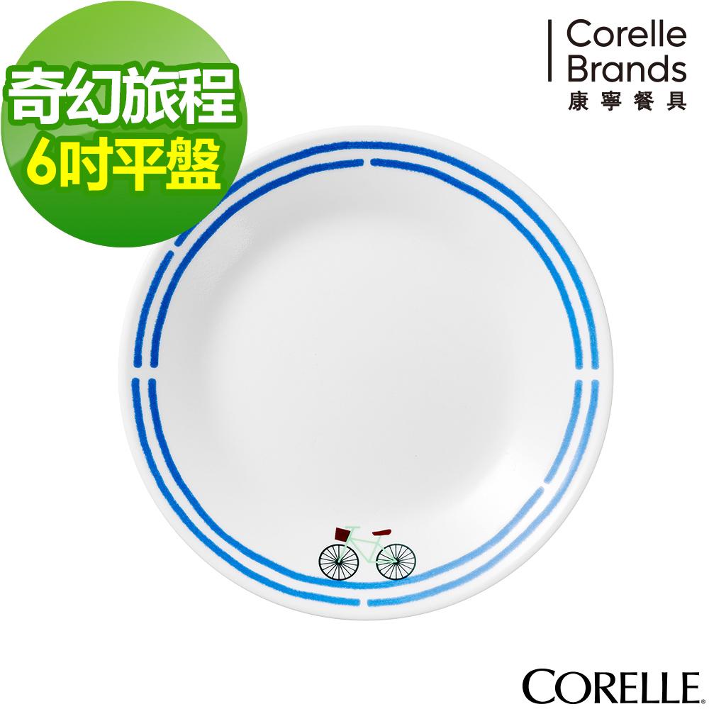 CORELLE康寧奇幻旅程6吋餐盤
