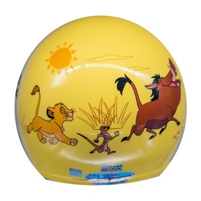 迪士尼 獅子王The Lion king 亮黃 兒童半罩安全帽(中童 頭圍54-57CM)