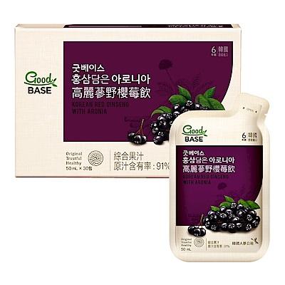 【正官庄】高麗蔘野櫻莓飲50mlx30包/盒*2盒組