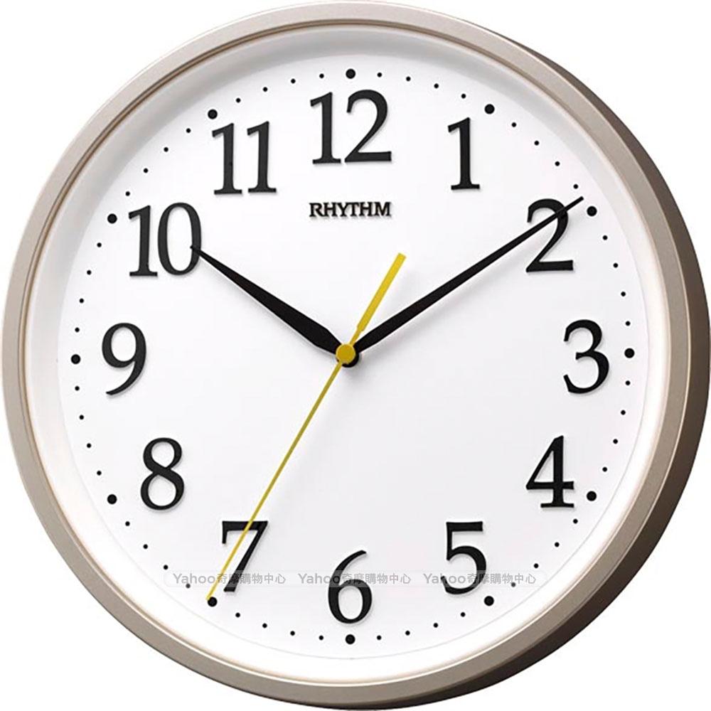 RHYTHM日本麗聲 日系簡約風格立體數字靜音掛鐘(典雅金)/25cm